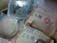 新潟市ネイルサロン aura pro ~megumi流 ネイルライフ~-20100318114438.jpg