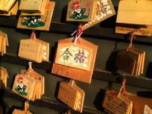 ~megumi流~                【aura pro】 *新潟市三和町1-1               *TEL 025ー247ー6788-20091017153717.jpg