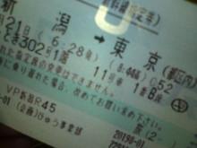 ~megumi流~  【aura pro】 新潟市三和町ネイルサロン-20091021060741.jpg
