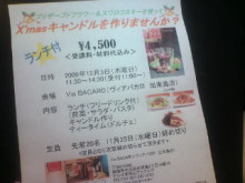 ~megumi流~  【aura pro】 新潟市三和町ネイルサロン-20091109222850.jpg
