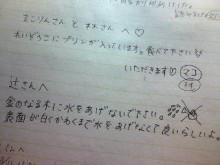 新潟市ネイルサロン aura pro ~megumi流 ネイルライフ~-20100315235509.jpg