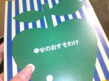 新潟市ネイルサロン aura pro ~megumi流 ネイルライフ~-20100325222408.jpg
