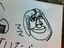 新潟市ネイルサロン aura pro ~megumi流 ネイルライフ~-20100408184920.jpg