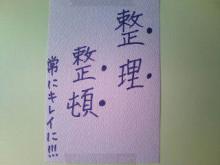 新潟市ネイルサロン aura pro ~megumi流 ネイルライフ~-20100409114105.jpg