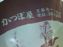 新潟市ネイルサロン aura pro ~megumi流 ネイルライフ~-20100428131316.jpg