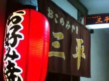 新潟市ネイルサロン aura pro ~megumi流 ネイルライフ~-20100523121155.jpg