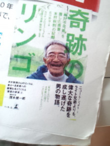 新潟市ネイルサロン aura pro ~megumi流 ネイルライフ~-100819_092933.jpg