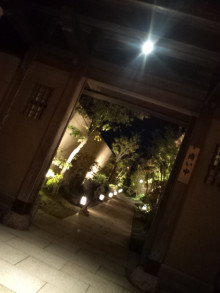 新潟市ネイルサロン aura pro ~megumi流 ネイルライフ~-101003_181902.jpg
