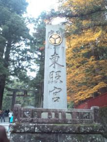 新潟市ネイルサロン aura pro ~megumi流 ネイルライフ~-101114_132758.jpg