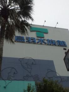 新潟市ネイルサロン aura pro ~megumi流 ネイルライフ~-101122_113719.jpg