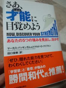 新潟市ネイルサロン aura pro ~megumi流 ネイルライフ~-101221_234313.jpg