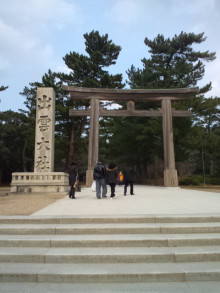 新潟市ネイルサロン aura pro ~megumi流 ネイルライフ~-110109_124321.jpg