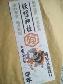 新潟市ネイルサロン aura pro ~megumi流 ネイルライフ~-110111_115331.jpg