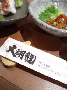 新潟市ネイルサロン aura pro ~megumi流 ネイルライフ~-110220_182209.jpg